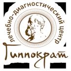 Клиника Гиппократ