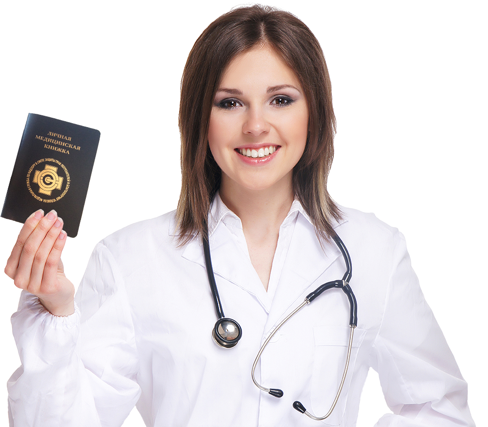 Медицинская книжка в иваново оформить как продлить временную регистрацию на автомобиль